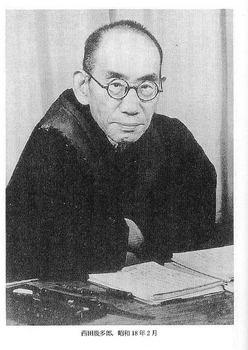 Kitaro_Nishidain_in_Feb__1943.jpg